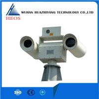 Electro Optical Surveillance System For Frontier Defence / Harbor / Coastal With Search Lamp
