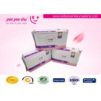Wholesale Ladies Use High Grade Sanitary Napkins , Pearl Cotton Surface Menstrual Period Pads from china suppliers