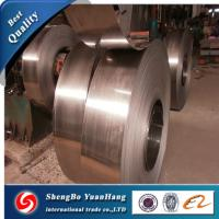 China Q195 32-420MM COLD ROLLED STEEL COILS on sale