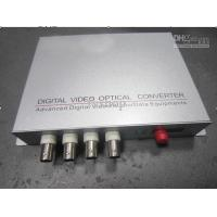 China 2 ch Video Multiplexer with PTZ Control on sale