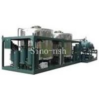 Wholesale GER Used engine oil regeneration equipment from china suppliers