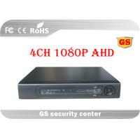 Best Indoor AHD Digital Video Recorders For Security Cameras , Cloud DVR CCTV wholesale