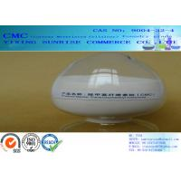 China Carboxymethylcellulose Sodium Oil Drilling Mud Chemicals Water Retaining Agent on sale
