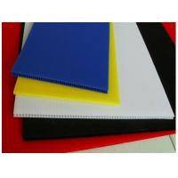 Wholesale 2-10mm Corflute PP Corrugated Plastic Sheet / sheet polypropylene from china suppliers