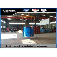Wholesale Reinforced Concrete Manhole Forms Frequency Speed Control Motor from china suppliers