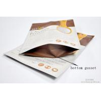 Eco Friendly Plastic Stand Up Pouch Bags Foldable Bottom Gusset For Nuts