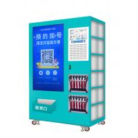 China Doctor Appointment And Medicine Dispense Vending Machine Customized Logo on sale