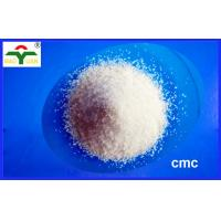 Buy cheap 5000-7000 Cps Of Carboxymethyl Cellulose Textile Sizing Agent CMC ISO Approval from wholesalers