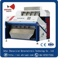 China stone Color Sorter for quartz or silicon color sorter machine RS512CG  with high pixel ccd camera best quality for sale