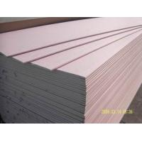 Buy cheap Fireproof Plasterboard (BAIER-3) from wholesalers