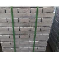 China Copper-Chromium alloy ingot Cu-Cr master alloy Cu-5%Cr, Cu-10%Mg, Cu-15%Cr, Cu-20%Cr, Cu-25%Cr, Cu-30%Cr ingot for sale