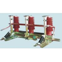 Wholesale High Voltage Earthing Switch For Earthing Protection 2000 Life Times from china suppliers