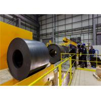 China S235JR Black Pickling And Oil Hot Rolled Steel Coil on sale