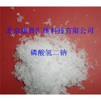 Wholesale Disodium hydrogen phosphate from china suppliers