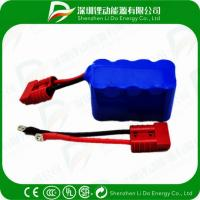 Wholesale A123 12V 5Ah 30C motorcycle starting battery from china suppliers