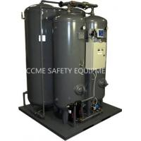 Wholesale Inert Gas Generator from china suppliers