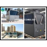 China Cooling Only Central Air Conditioner Heat Pump For Hotel And Other Commercial Stores on sale