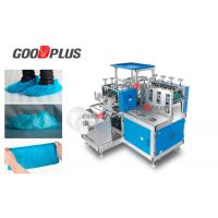 Wholesale Reusable Non Woven Shoe Cover Making Machine High Output 150-170 Pcs / Min from china suppliers