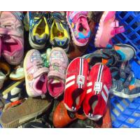 Wholesale Baby shoes/used children shoes with large stock from china suppliers