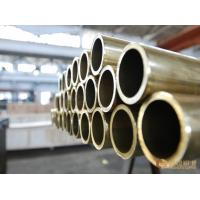 Wholesale Brass Solid Copper Tube C23000 Thickness 1.0-15mm High Mechanical Strength from china suppliers