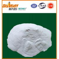 China good price China made construction hydroxypropyl methyl cellulose white powder for cement for sale