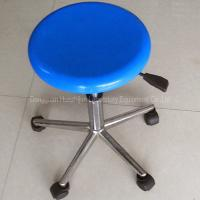 Wholesale Height Adjustable Lab Chairs And Stools , Cleanroom Lab Chairs With Wheels from china suppliers