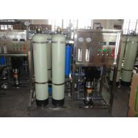 Wholesale 250L FRP RO Reverse Osmosis Water Filter For Water Treatment 1 Year Warranty from china suppliers
