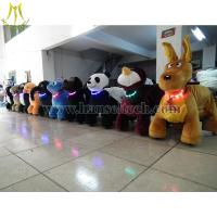 Wholesale Hansel 2016 wholesale Factory Battery Powered Adult Ride At Mall 12v Elecric Animal Rides from china suppliers