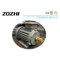 China 3.7KW/5HP 2000rpm Induction AC Motor 4 Pole YC132S2-4 For Pump Washing Machine for sale