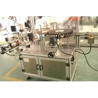 High Speed Round Bottle Automatic Labeling Machine , Rotary Labeling Machine for sale