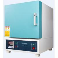 China High Temperature Muffle Furnace for  Thermal Processing for sale