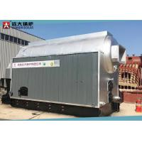 Wholesale Ricehusk Chain Grate Stoker Horizontal Steam Boiler With Water - Fire Tube from china suppliers