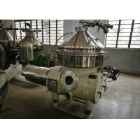 Wholesale Continuous Centrifugal Separator / Conical Disc Centrifuge For Extreme Tiny Solid Separation from china suppliers