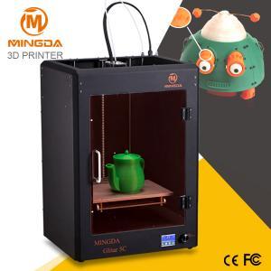 China MINGDA NEW Model Glitar 5C 300*200*400mm Desktop Printer 3D Machine / 3d Printers Made in china suppliers on sale