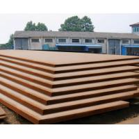Wholesale EN10113-2 S275N steel manufacturer from china suppliers