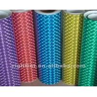 Wholesale Self Adhesive 3dmulti Lens Film from china suppliers