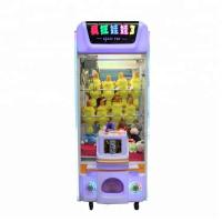 Wholesale 150w  Indoor Arcade Games Toys Vending Machines / Crane Claw Machine from china suppliers