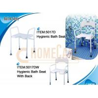 Wholesale Hygienic Bath Seat from china suppliers
