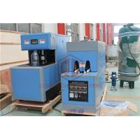 Wholesale Electronic PET Bottle Blow Molding Machine With Air Cooling System from china suppliers