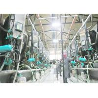 Wholesale Small Scale Milk Processing Plant / Yogurt Manufacturing Equipment KQ-1000L from china suppliers