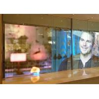 Wholesale P3.91 x 7.82 Indoor LED Display Screen , Transparent LED PanelWith Light Weight Construction from china suppliers
