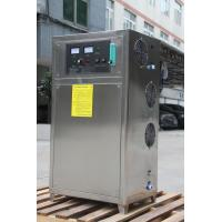 Wholesale 20g drinking pure water purifier ozoniser ozone generator system with oxygen for 5000L/h RO system from china suppliers