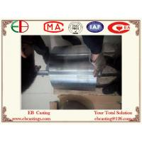 Wholesale EB13021 Vertically Shaped Centricast Tubes with max. OD 1500mm,max.880mm long from china suppliers
