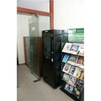 China 32inch display media vending machine with hot and cold drinks selling on sale