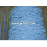 Wholesale 2.8nm acrylic / nylon tape yarn from china suppliers