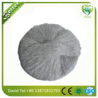 Wholesale best quality steel wool price from china suppliers