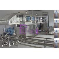 Wholesale Automatic 3 in 1 Water Filling Line With Gallon Bottle Sealing Machine 600 Barrel/H from china suppliers