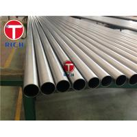 Buy cheap Seamless Corrosion-resisting Alloy Tubes GB/T 30059 Incoloy 800 Inconel 600 For Heat-exchanger from wholesalers