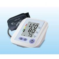 Wholesale CE FDA IS13485 approved arm blood pressure monitor from china suppliers