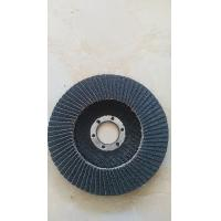 Buy cheap FLAP WHEEL AND THE DATAILS from wholesalers